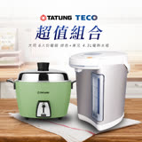 (超值組)大同電鍋 6人份-綠色+東元YD4301CB 4.3L電熱水瓶