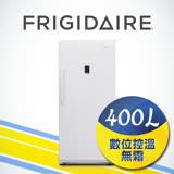 美國富及第Frigidaire 400L立式無霜冷凍櫃 FRT-U4005MFZW(福利品 贈基本安裝)