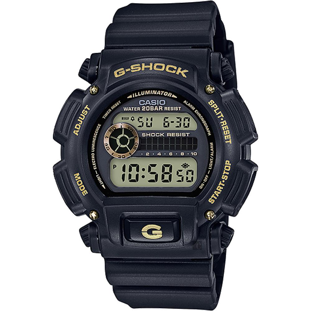 CASIO G-SHOCK  80年代復刻電子錶