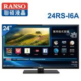 【RANSO聯碩】 24型智慧聯網 HIHD LED液晶顯示器+視訊盒(24RS-I6A)