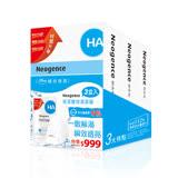 Neogence霓淨思 玻尿酸保濕面膜3盒(盒損)