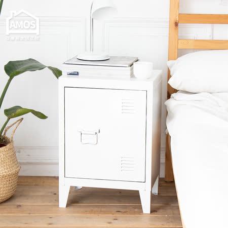 日系簡約小型床頭鐵櫃