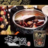 《太和殿BL》麻辣鍋火鍋湯底2040公克/禮盒