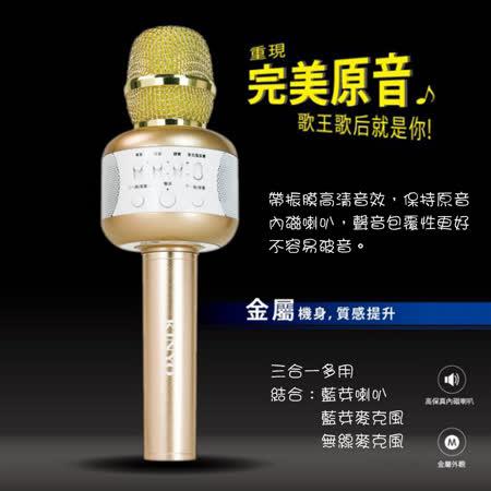 【KINYO】藍芽麥克風贈舞台燈(BDM-500)