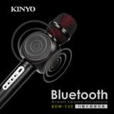 【KINYO】雙聲道喇叭行動K歌麥克風(BDM-550)