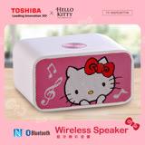 TOSHIBA Hello Kitty NFC 藍牙喇叭音響 TY-WSP53KTTW