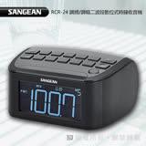 SANGEAN 調頻/調幅二波段數位式時鐘收音機 RCR24