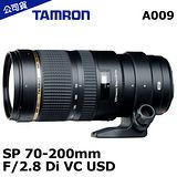 【夜殺】Tamron SP 70-200mm F2.8 Di VC USD A009 俊毅公司貨