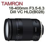 【夜殺】Tamron 18-400mm F3.5-6.3 DiII VC HLD B028 俊毅公司貨