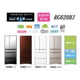日立 HITACHI 公司貨 621L 六門琉璃冰箱 RG620HJ / R-620HJ