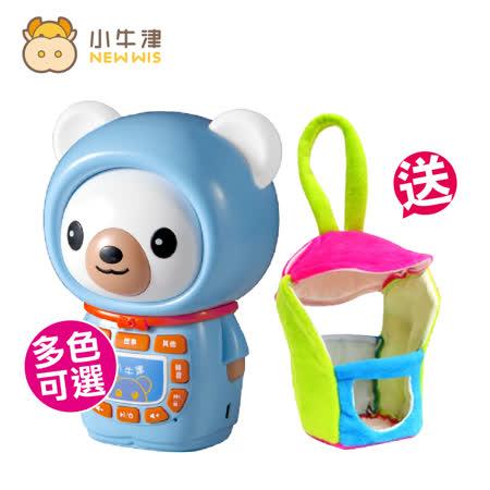 小牛津 帽T熊故事機 (全新第三代)