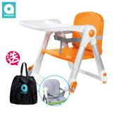 【英國Apramo Flippa】QTI摺疊式兒童餐椅-橘色 原廠公司貨