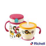 【Richell】 KINPRO馬戲團水杯組(150ML+200ML)