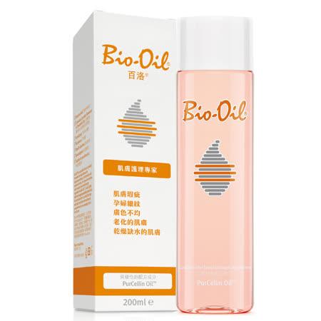 【Bio-Oil百洛】護膚油200ml