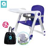 【英國Apramo Flippa】QTI摺疊式兒童餐椅-紫色 ㊣原廠公司貨㊣