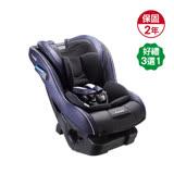 【Combi】New Prim Long EG 嬰幼兒汽車安全座椅