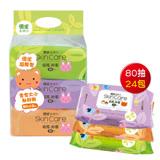【優生】超厚型嬰兒柔濕巾(80抽x24包)箱購