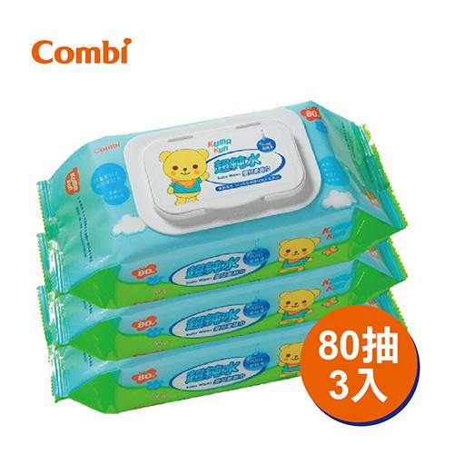 Combi Kuma Kun超純水嬰兒柔濕巾80抽3包入