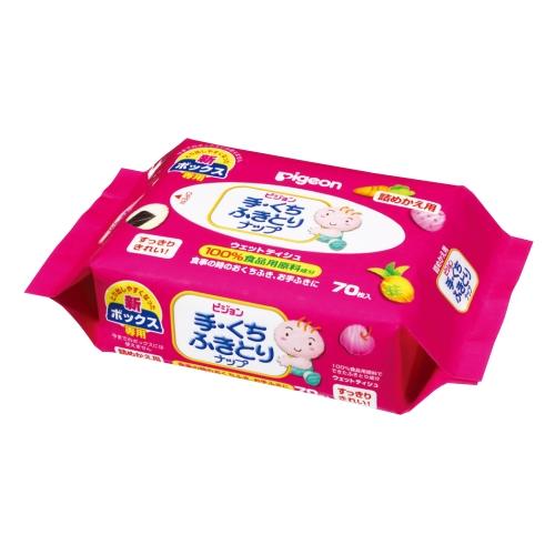 【貝親Pigeon】手口專用濕巾70抽補充包