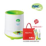【nac nac】微電腦多功能溫奶器 UC-0031