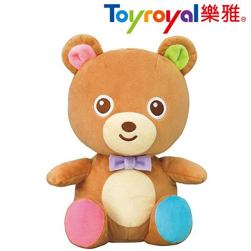 【樂雅Toyroyal】Joy Bear歡樂熊