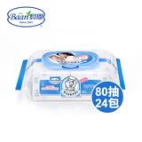 貝恩 Baan 嬰兒保養柔濕巾箱購(80抽x24包)