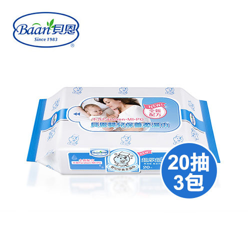【Baan貝恩】New嬰兒保養柔濕巾20抽*3包