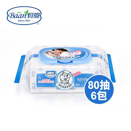 【Baan貝恩】New嬰兒保養柔濕巾80抽*6包