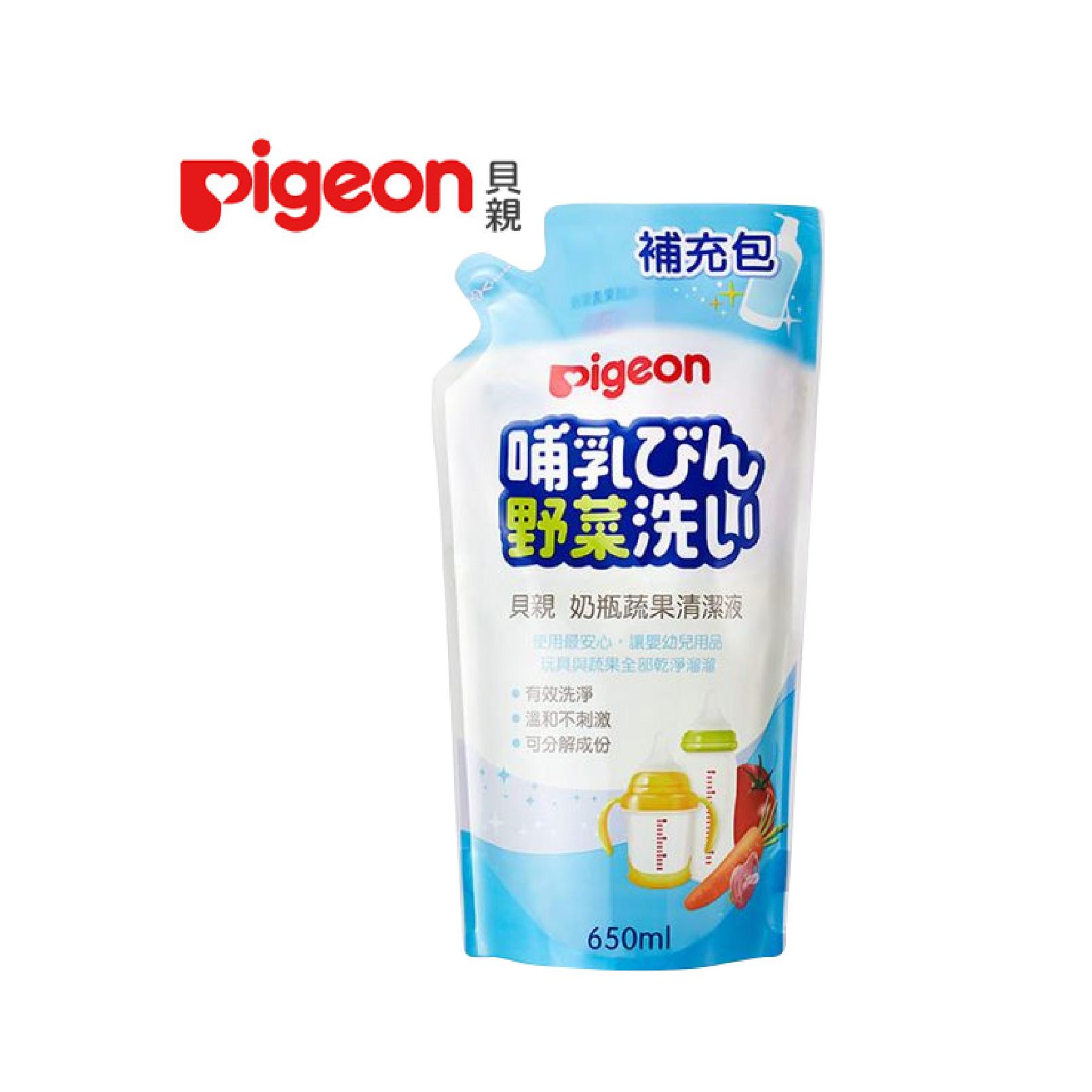 【貝親Pigeon 】奶瓶蔬果清潔劑補充包650ml