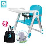 【英國Apramo Flippa】QTI可攜式摺疊兒童餐椅-糖果藍 ㊣原廠公司貨㊣