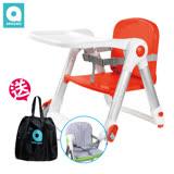 【英國Apramo Flippa】QTI摺疊式兒童餐椅-紅色 ㊣原廠公司貨㊣