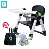 【英國Apramo Flippa】QTI摺疊式兒童餐椅-黑色 ㊣原廠公司貨㊣