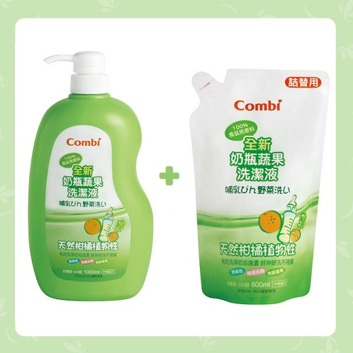 Combi康貝 新奶瓶蔬果洗潔液組(1罐+1補充)