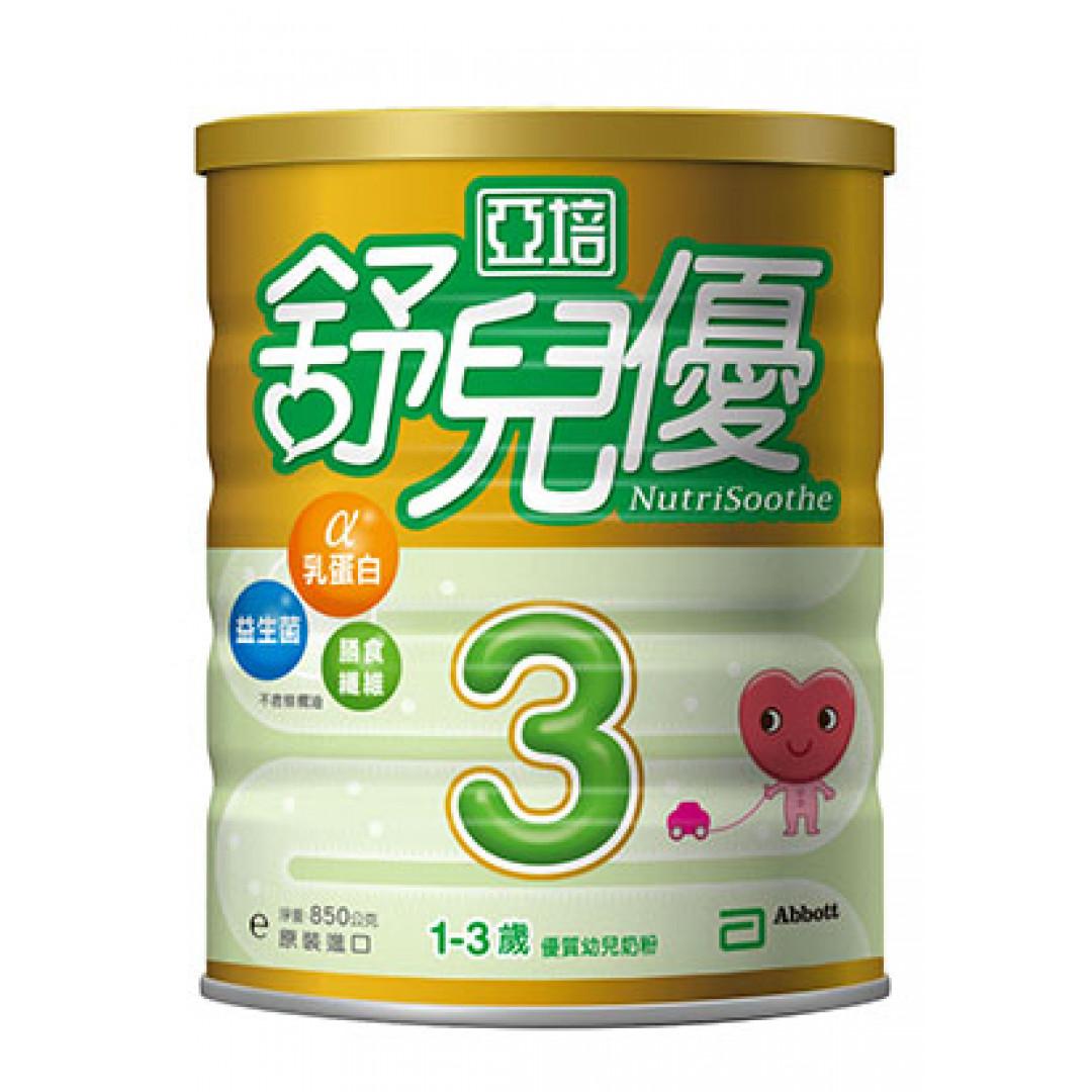 【亞培】舒兒優 1-3歲幼兒奶粉850g*6入