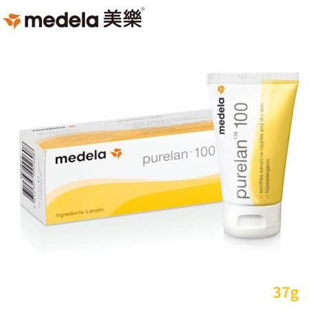 【美樂Medela】純羊脂37g