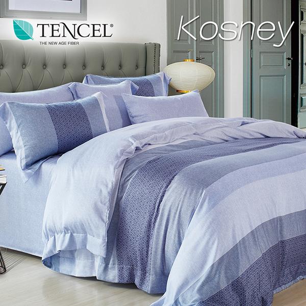 《KOSNEY 麻趣布洛-藍》特大100%天絲TENCEL四件式兩用被床包組