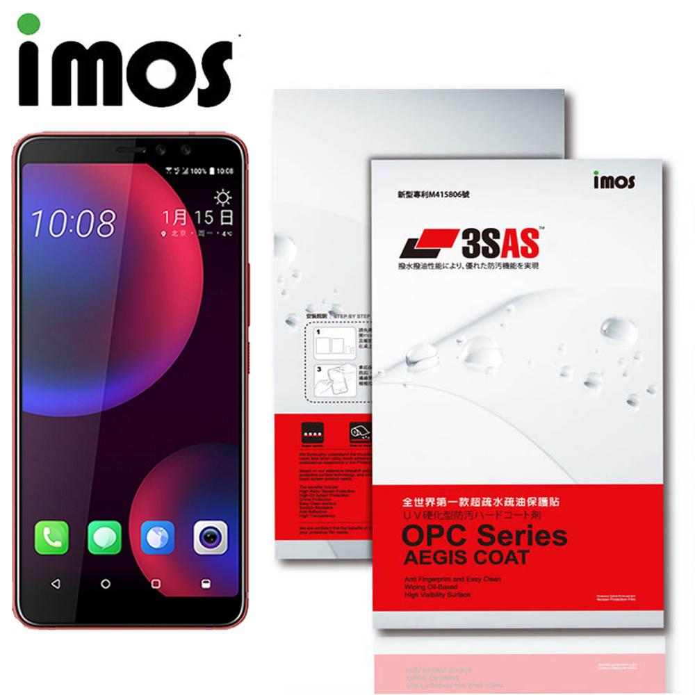 iMos HTC U11 EYEs 3SAS 螢幕保護貼