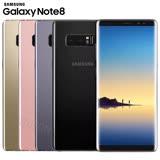【福利品】Samsung Galaxy Note 8 (6G/64G) 智慧手機