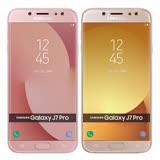 【福利品】SAMSUNG Galaxy J7 Pro 智慧手機