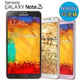 【福利品】SAMSUNG GALAXY Note 3 LTE N900U 32GB 智慧手機(贈-皮套)