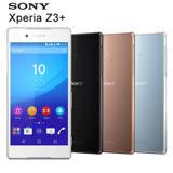 【福利品】Sony Xperia Z3+ 5.2吋八核心智慧手機(E6553)