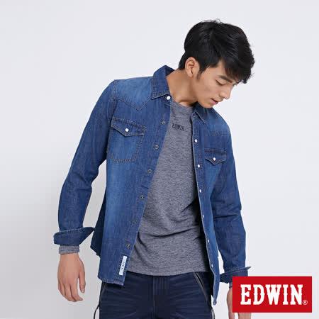 EDWIN 冒險旅行經典牛仔襯衫-男-原藍磨
