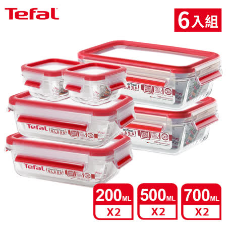 Tefal特福 無縫玻璃保鮮盒6件組