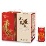 即期品【李時珍】元氣活蔘飲禮盒-添加B群(50mlx12瓶/盒)
