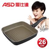 ASD愛仕達 新不沾健康烤盤26cm