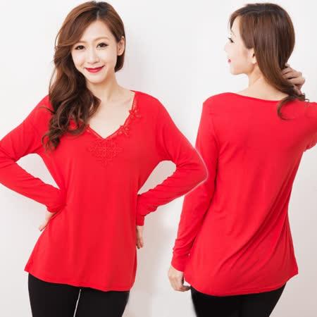 【曼格爾】古典優雅V領緹花貼身保暖衣(紅)