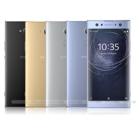 SONY Xperia XA2 Ultra 4G/64G 6吋手機