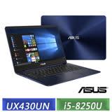 (福利品) ASUS UX430UN-0132B8250U (14吋FHD/i5-8250U/8G/512G SSD/MX 150 2G獨顯/Win10) 皇家藍