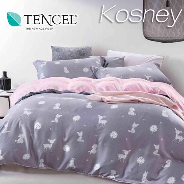 《KOSNEY 夢露-紫》特大100%天絲TENCEL四件式兩用被床包組
