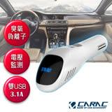 【CARAC】車用臭氧負離子空氣清淨器
